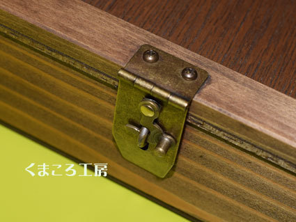 wood-cashbox-latch2.jpg